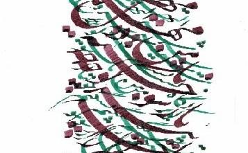 Iranian Association Of Boston Kodoom Kodoom