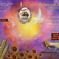 15th Annual Persian Festival of Autumn (Mehregan 2011)