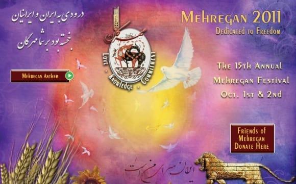 بزرگترین جشنواره ایرانیان خارج از کشور: فستیوال پاییزی مهرگان در اورنج کانتی