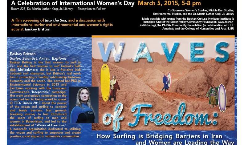 نمایش فیلم از ایسکی بریتون، موج سوارِ زن ایرلندی و خاطرات او از ایران