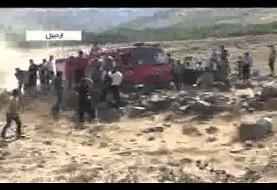 فیلم: روش عجیب غریب نجات خرس در اردبیل!