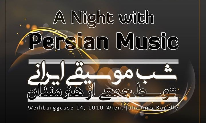 A Night with Persian Music