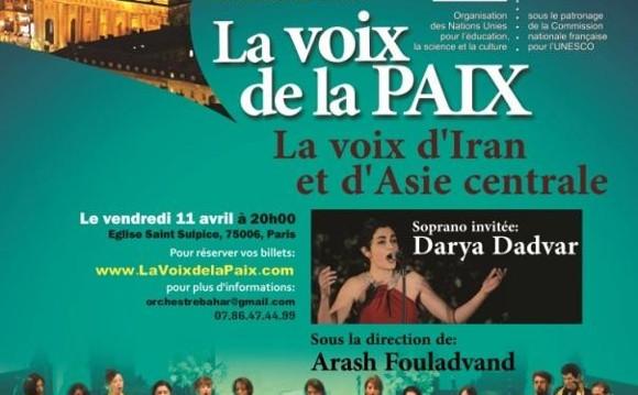 کنسرت صدای صلح: دریا دادور و آرش فولادوند