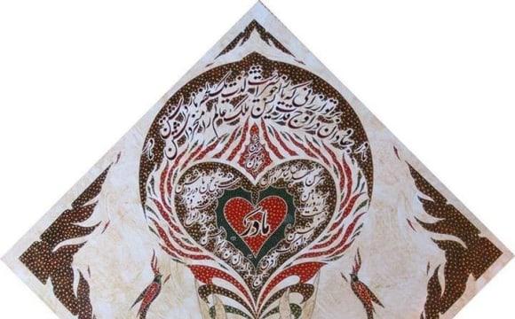انجمن دوستی و همبستگی بانوان ایرانی دالاس