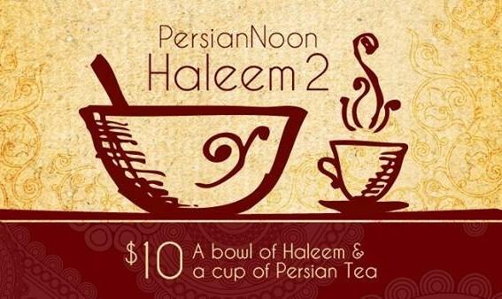 Haleem, Persian Porridge