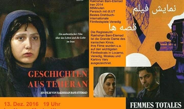 نمایش فیلم قصه ها از رخشان بنی اعتماد