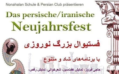 Noruz Festival 2017