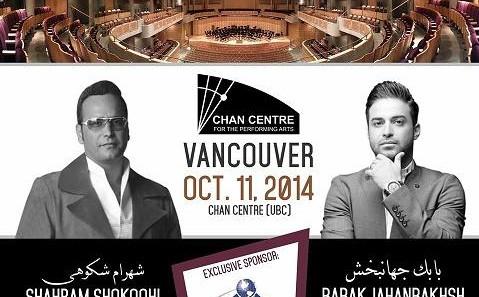 شهرام شکوهی و بابک جهانبخش در ونکوور: شبی به یاد ماندنی