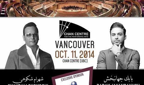 Shahram Shokoohi & Babak Jahanbakhsh Concert