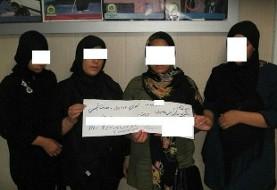 دستگیری ۴ زن کش رو از مغازههای بازار +عکس