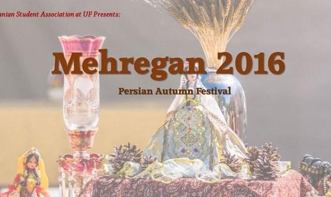 Mehregan 2016: Iranian Fall Festival