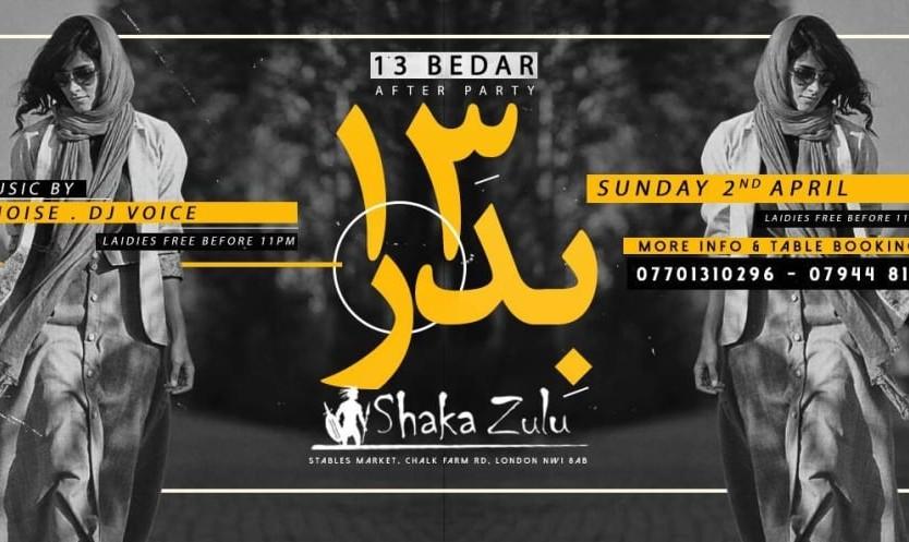 13 Bedar After Party At Shaka Zulu