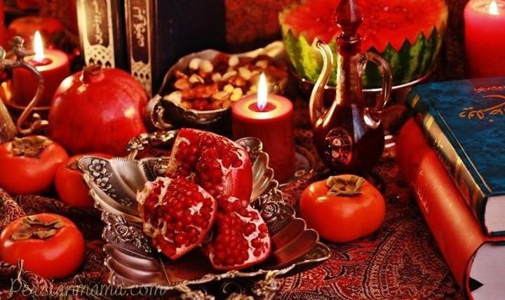 Yalda Night and Persian Dinner