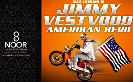 Noor Film Festival 2016 Premiere Movie (Jimmy Vestvood) and Reception