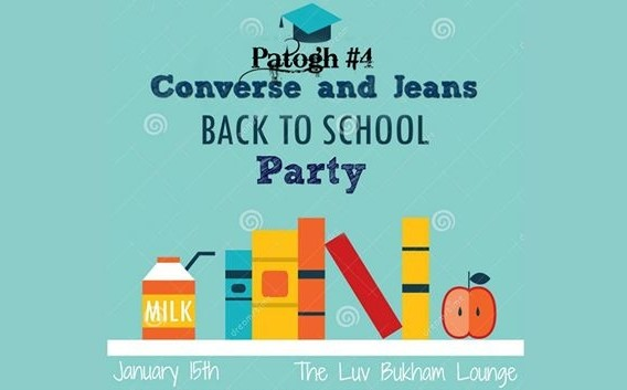 Patogh 4 by University of British Columbia Persian Club: Converse and Jeans Back to School Party