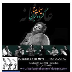 Sima Bina & Lian Ensemble Concert