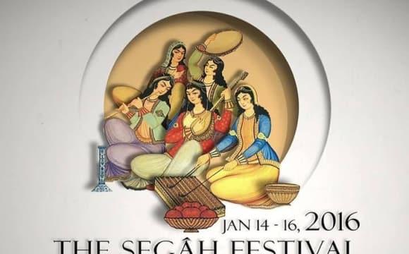 سهگاه: فستیوال کنسرت موسیقی ایرانی و ترکی
