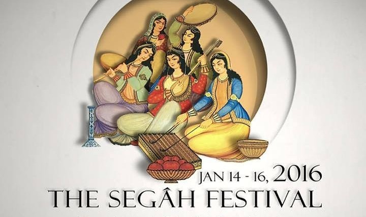 Segah Festival of Persian and Turkish Music Concerts