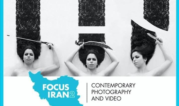 FOCUS IRAN 2: A Conversation with Arpad Kovacs and Ramin Talaie