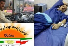 در نهمین روز اعتصاب غذای رضا شهابی، سندیکای شرکت واحد، قوه قضاییه را مسئول حفظ سلامتی او میداند
