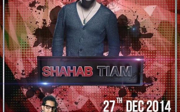 Christmas Party: Shahab Tiam & Amin Marashi In San Antonio