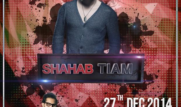 Christmas Party: Shahab Tiam & Amin Marashi In San Antonio