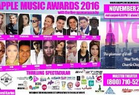 Andy, Shani, Kamran and Hooman at BIG APPLE Music Awards ۲۰۱۶