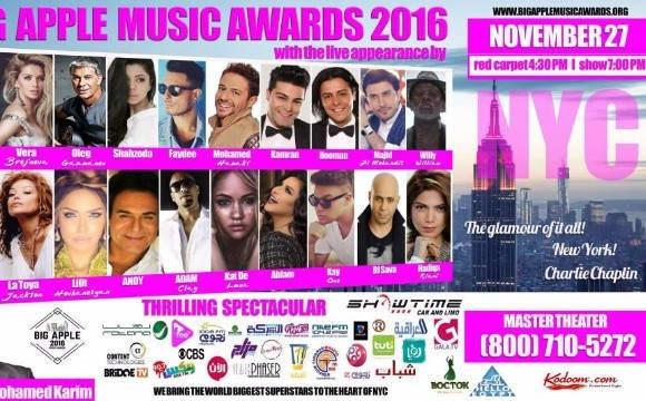 Andy, Shani, Kamran and Hooman at BIG APPLE Music Awards 2016