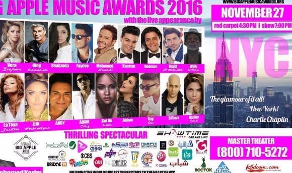 هنرنمایی اندی، شینی، کامران و هومن در جوایز بزرگ موسیقی نیویورک