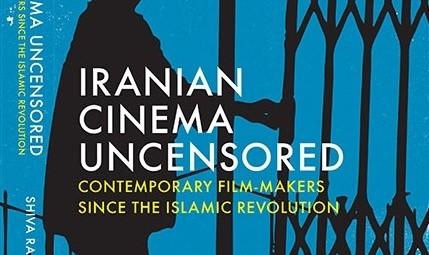 شیوا رهبران، معرفی کتاب جدید، سینمای سانسور نشده ایران