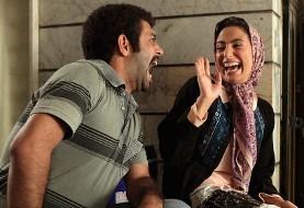 شبهای فیلم ایرانی: قندون جهيزيه