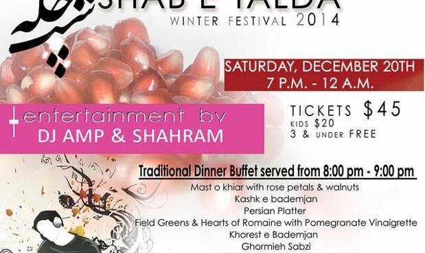 Shabe E Yalda Celebration and Persian Buffet