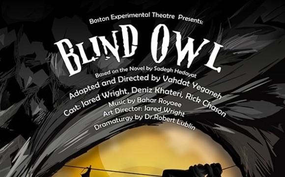 نمایش بوف کور در تئاتر تجربی بوستون