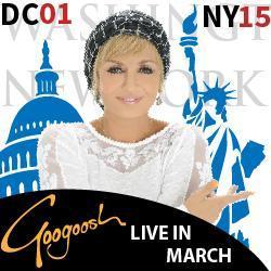 Googoosh Live in concert: New York
