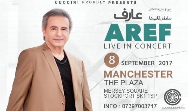 کنسرت سلطان قلبها عارف در منچستر پس از سالها انتظار