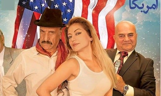 Hello America, a Persian Comedy Play by Farzan Deljou