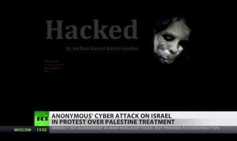 حمله سایبری گسترده علیه اسرائیل: تلفن دختر نتانیاهو هم لو رفت