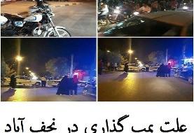 فیلم کشف خودروی بمب گذاری شده در نزدیکی منزل پدر مرحوم حججی در نجف آباد اصفهان