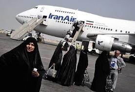 ادامه اصرار مقامات ایران بر ارسال حجاج علیرغم کارشکنی عربستان