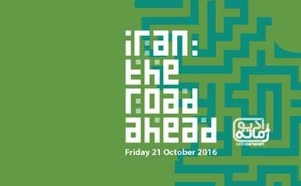Iran: the Road Ahead, Conference and Festival