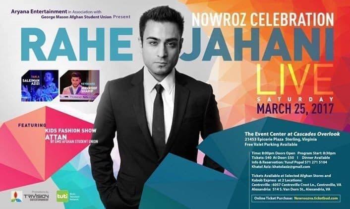 2017 VA Nowrooz Concert with Rahe Jahani