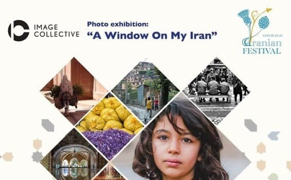 A Window on My Iran Photo Exhibition is Back!