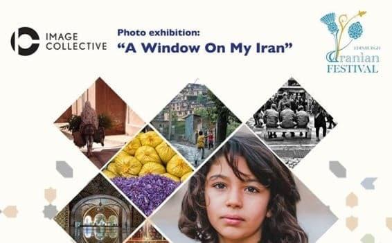 نمایشگاه عکس پنجرهای به ایران