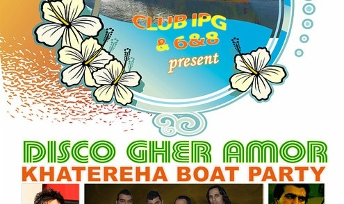 Disco Gher Amor - Khatereha Boat Party