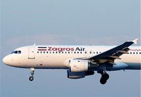 نقص فنی در پرواز تهران-اهواز هواپیمایی زاگرس و در نظر گرفتن هواپیمای جایگزین