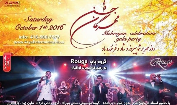 Mehregan Gala Party in Toronto: Full Dinner, Music and Party