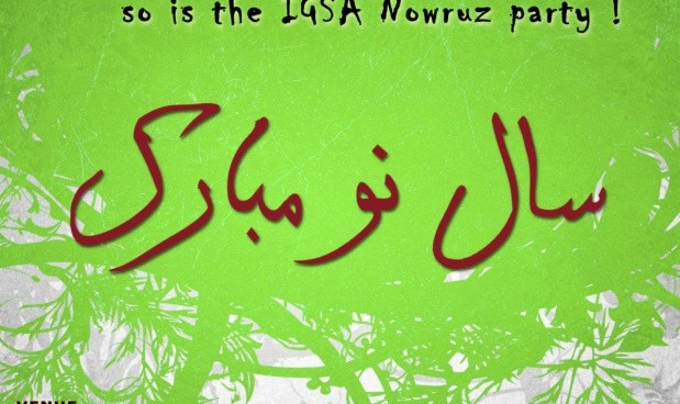 University of Southern California IGSA Nowruz 2010 Party
