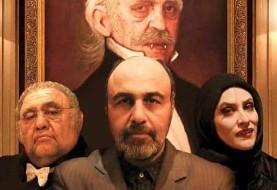 نمایش فیلم پر فروش دراکولا با هنرنمایی رضا عطاران در سن فرانسیسکو