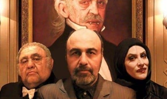 San Francisco Screening of Dracula Featuring Reza Attaran, Best Selling Iranian Comedy