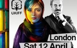 نمایش دو فیلم ایرانی ١ بلیت